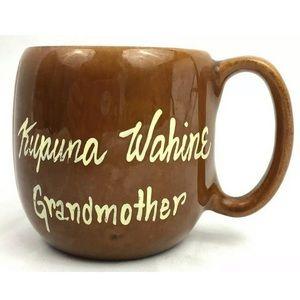 Vintage Hawaiian Grandmother Grandma Tiki look Mug